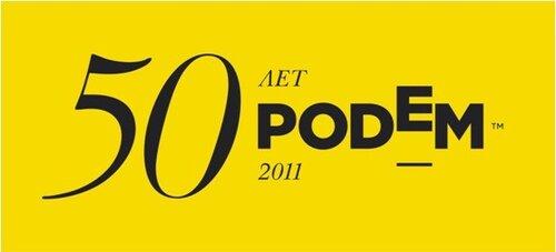 50 Let Podem.jpg