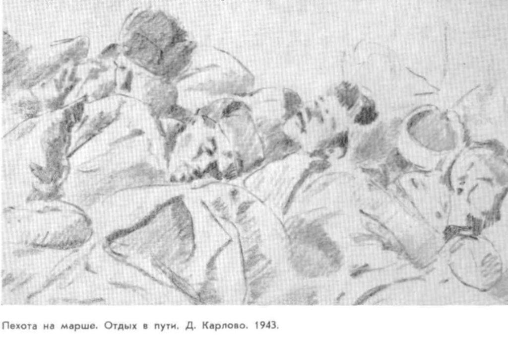 С.Уранова. Пехота на марше. 1943