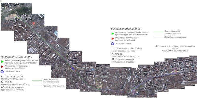 7. Посмотреть что успели сделать за это время можно на карте (увеличение по клику).