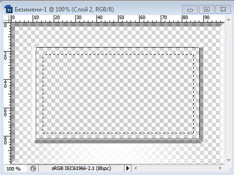 Стеклянная рамка в фотошоп