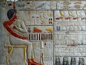 Каир музей книга Бытия