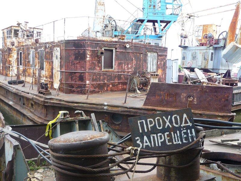 Заброшенное кладбище кораблей