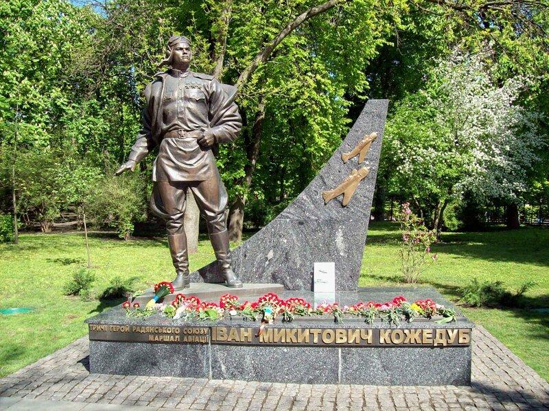 Памятник  Ивану Кожедубу