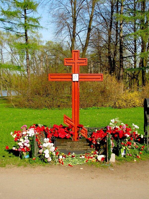 Поминальный крест