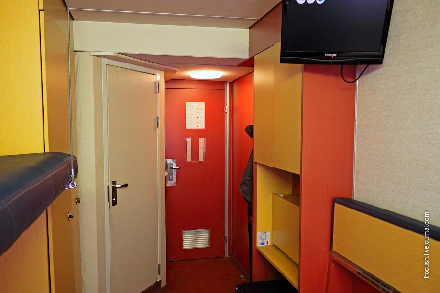 каюта №246 на средней палубе теплохода «Илья Репин»