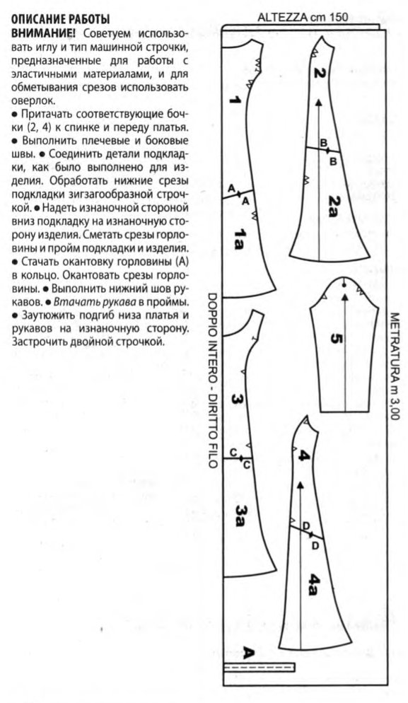 Схемы вязания спицами и крючком для начинающих