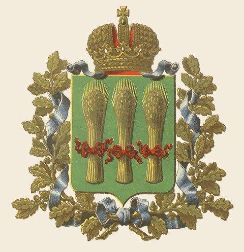 Герб Пензенской Губернии