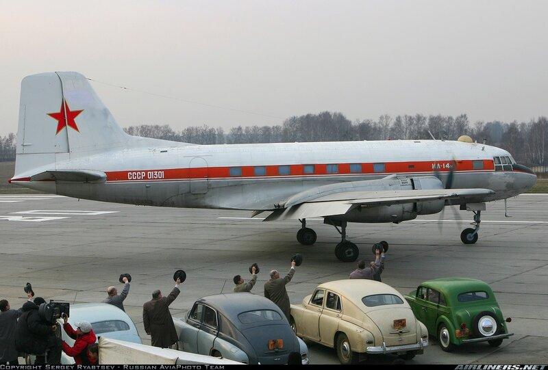 Ил-14М