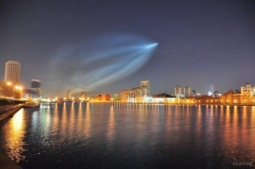 ступени ракетоносителя,  Екатеринбург 4мая 2011