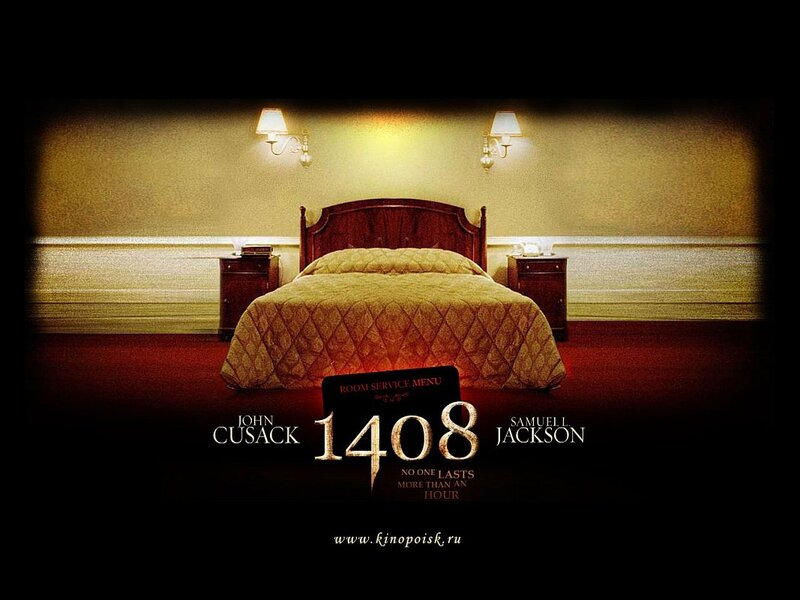 фильмы ужасы 1408