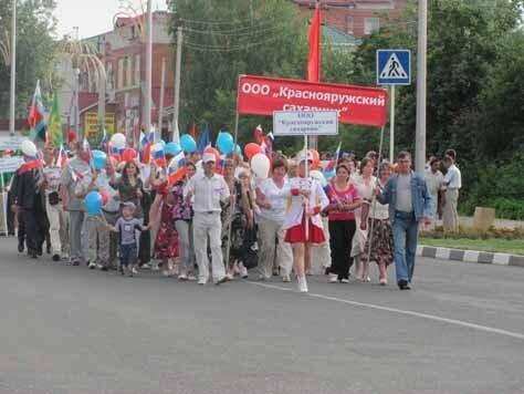 День района в Красной Яруге. Краснояружский сахарный завод