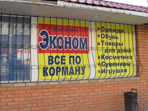 кОрман