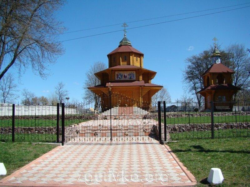 Церква у с. Усівка