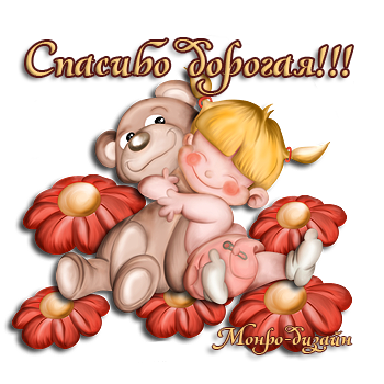 http://img-fotki.yandex.ru/get/4515/101695605.d92/0_9c4e1_d3a39fcc_XL.jpg