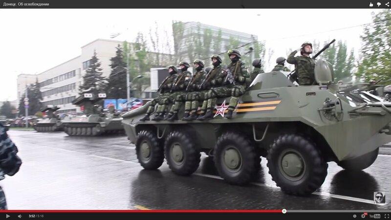 Кадр с парада в Донецке.jpg