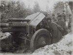 33-я стрелковая Холмско-берлинская дивизия.
