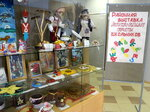 Выставка детского творчества в  музее.JPG