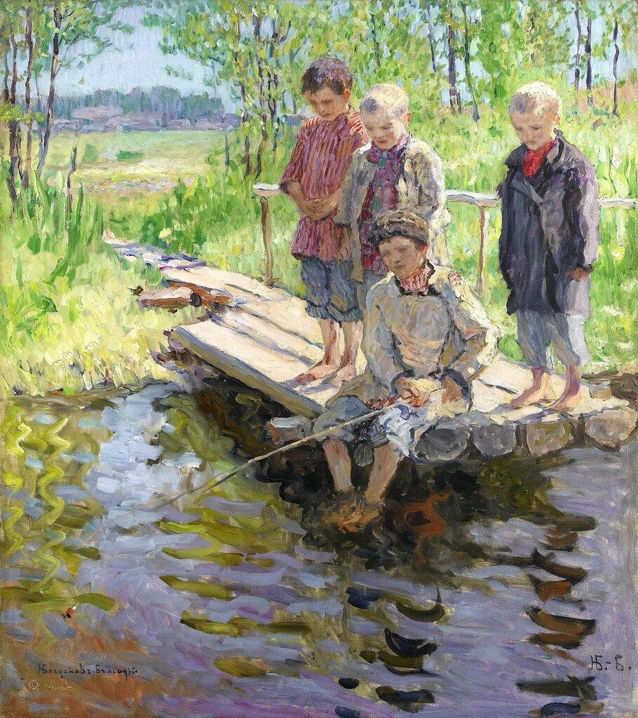 Богданов-Бельский: Мальчики на рыбалке   Частная коллекция79.5х71