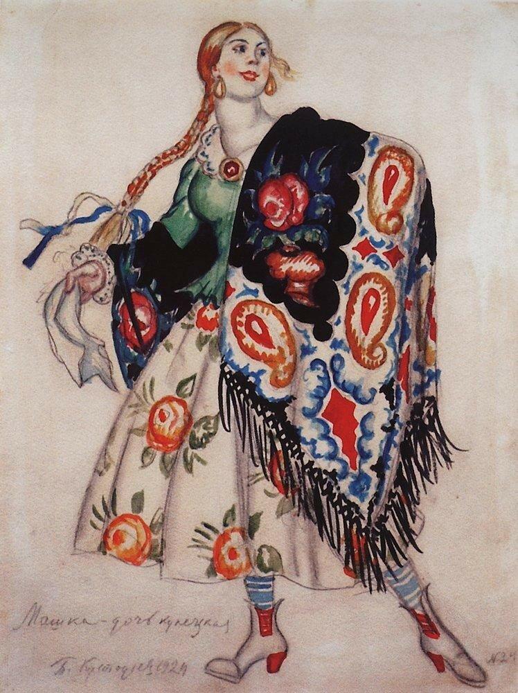 Машка-дочь купецкая. 1924.jpg