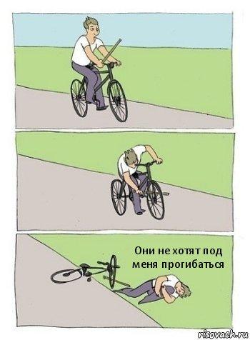 Палки в колеса_risovach.ru.jpg