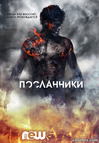 Посланники / The Messengers - Полный 1 сезон [2015, WEB-DLRip | WEB-DL 1080p] (NewStudio)