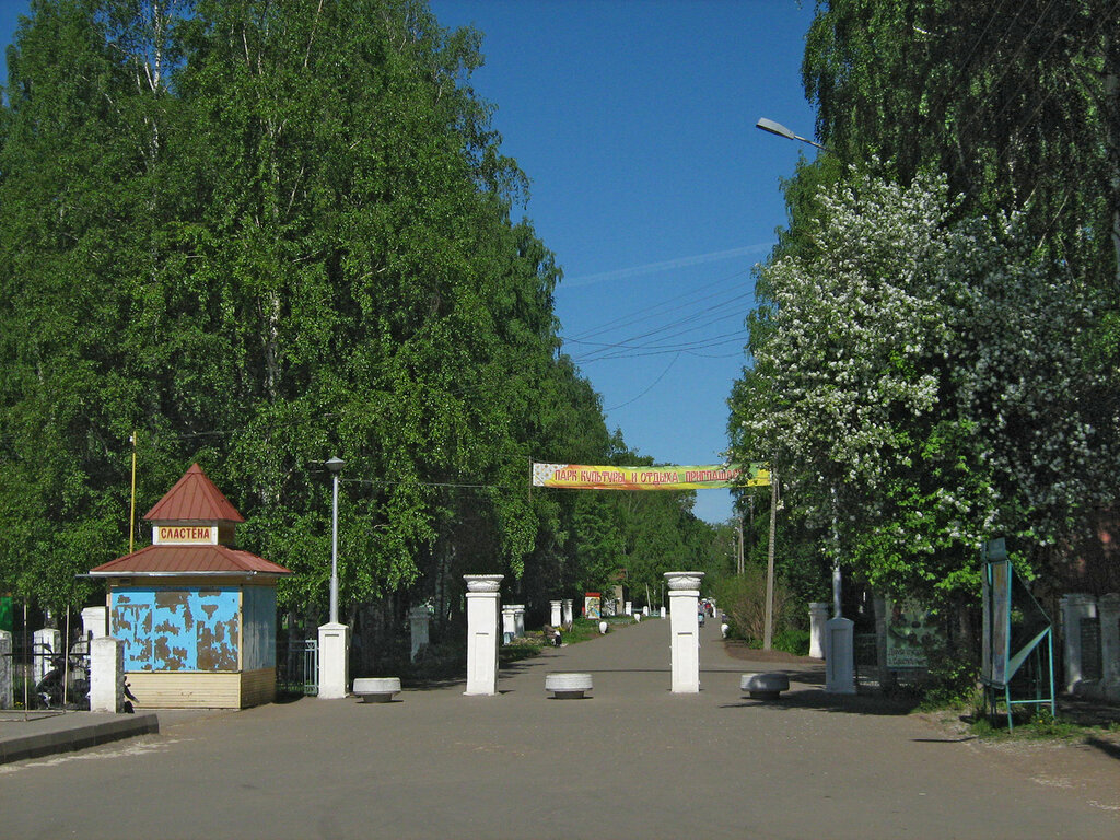 город Великий Устюг, город Котлас, города России, Русский Север