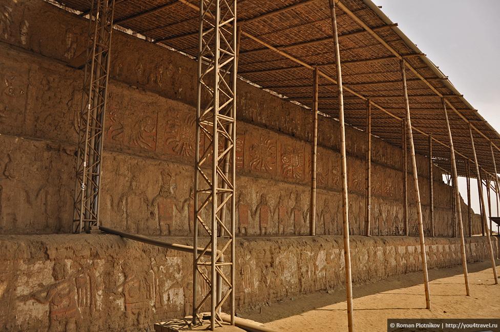 0 15e321 375df08e orig Трухильо – крупнейший город севера Перу