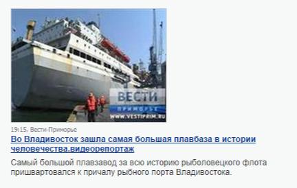 Новости.png