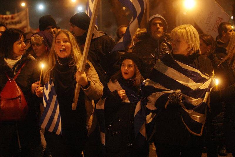 Демонстрация протеста в Салониках