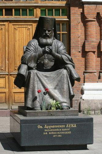 Архиепископ Лука.jpg