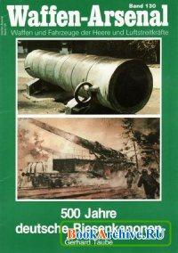 Книга 500 Jahre deutsche Riesenkanonen (Waffen-Arsenal Band 130)