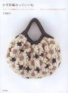 I Like Crochet Motives & Goods