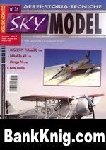 Журнал Sky Model, 2006  № 31 pdf в rar 77Мб