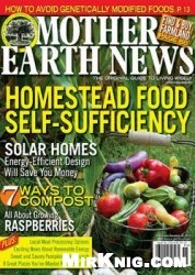 Журнал Mother Earth News - №10-11 2012