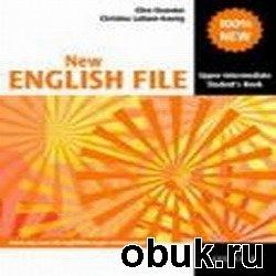 Книга New English File - Upper Intermediate (аудиокнига)