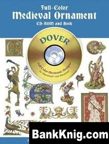 Книга Dover Publication: Color Medieval Ornament