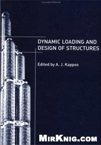 Книга Dynamic Loading and Design of Structures