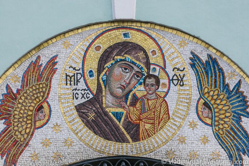 Царицыно. Мозаичная икона Божией Матери «Живоносный Источник». 210 мм.