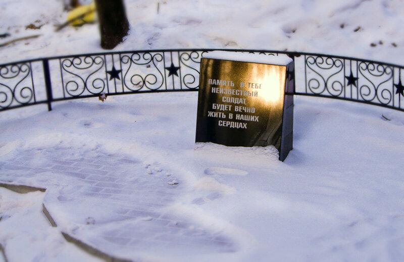 Памятник на могиле неизвестного лётчика в Белгороде