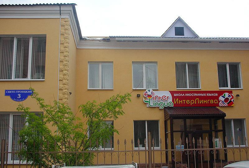 Здание бывшего детского сада, фото С.Кобзев
