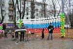 2014.11.01 День народного единства!