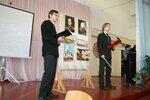 Конкурс Русской словесности (Посвящённый 812 году)