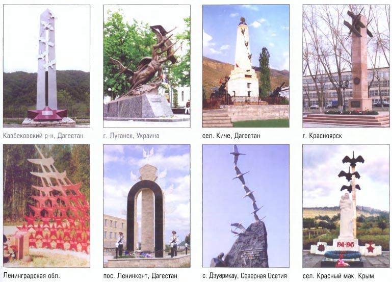 Самара памятники комплекс эвм купить памятник в зельве
