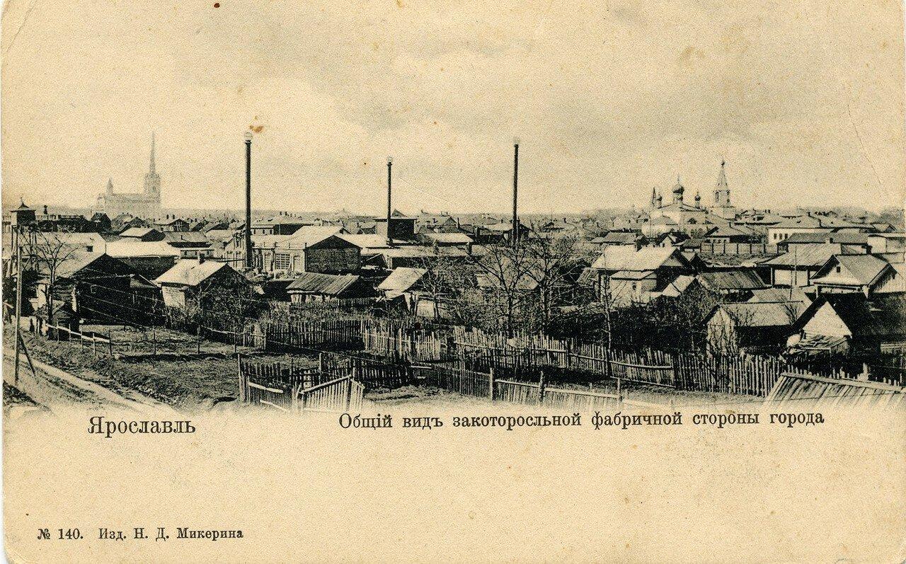 Общий вид Закоторосльной фабричной стороны города