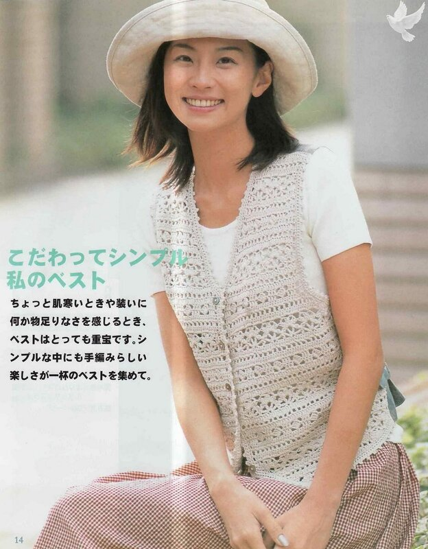 Let's Knit Series NV3709 1998