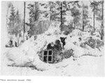 С.Уранова. Наша землянка зимой. 1942