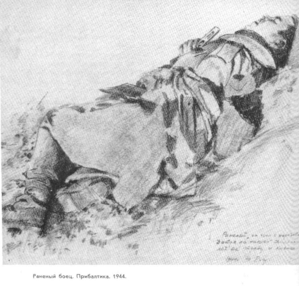 С.Уранова. Раненый боец. Прибалтика. 1944