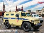 """СПМ-1 ГАЗ-233014 """"Тигр"""""""