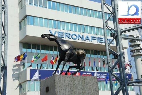 Выставка Верона Италия Veronafiere