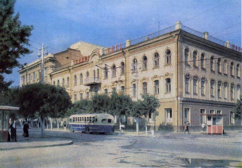 Улица Горького, 1967 год